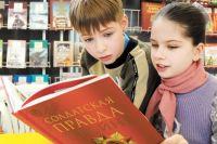 Важно рассказывать детям не только о гениальных полководцах, но и о выдающихся российских учёных, музыкантах, художниках.