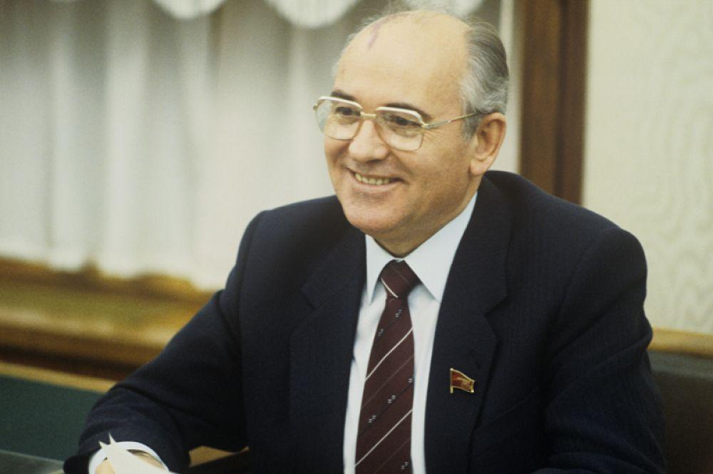 1990 год, Михаил Сергеевич Горбачёв. Нобелевская премия мира «в знак признания его ведущей роли в мирном процессе, который сегодня характеризует важную составную часть жизни международного сообщества».