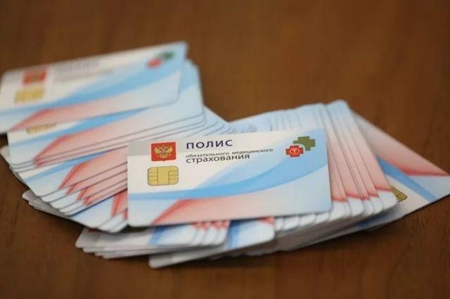 Тюменская частная клиника начнет работать с полисами ОМС
