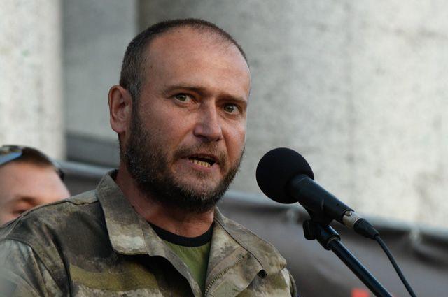 Дмитрий Ярош.