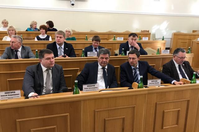 Депутаты представили достижения в сфере налогового законодательства.