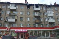 По предварительным данным, пожар возник в результате короткого замыкания электропроводов холодильника.
