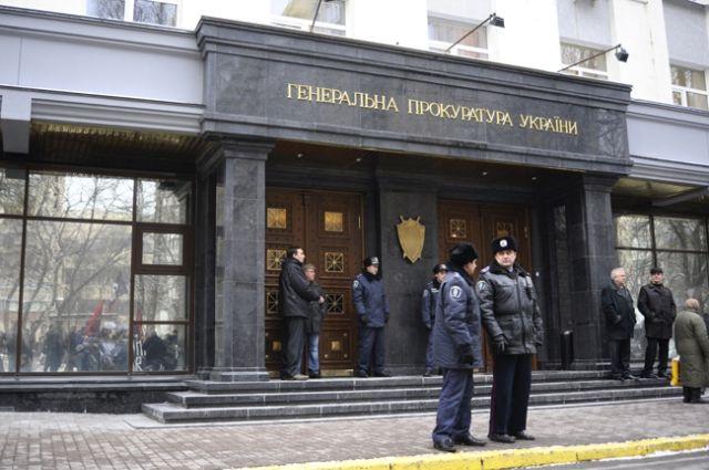 ГПУ вынесла подозрение бывшему министру обороны