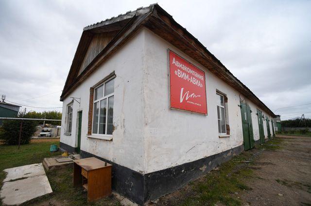 ВЧелябинск вернулся задержанный нанеделю рейс «ВИМ-Авиа»