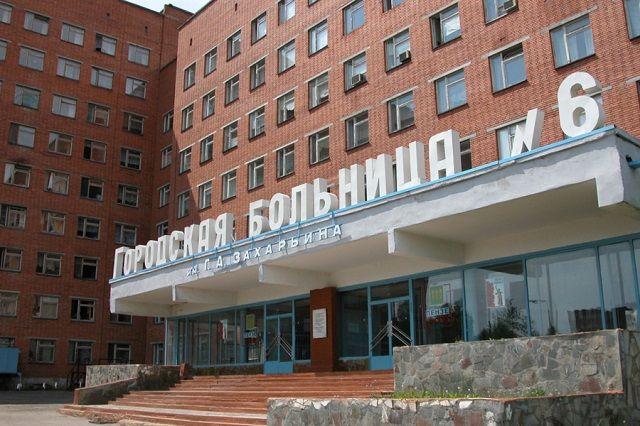 Ремонт отделений стационара запланирован в клинической больнице №6 им. Г.А. Захарьина.