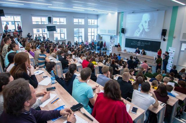 ВПензе пройдет большой этнографический диктант