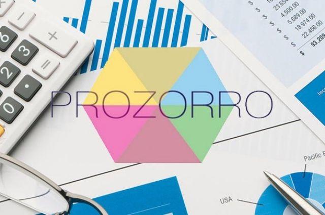 Prozorro заподозрил телеканал «Рада» в коррупции