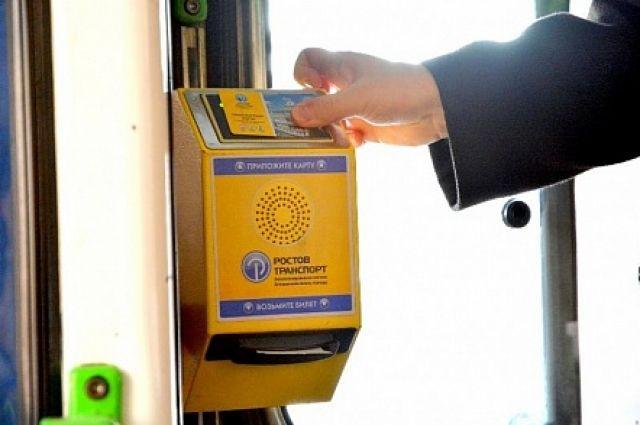 Отключил валидатор истал требовать деньги шофёр автобуса вРостове