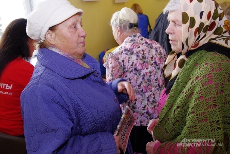 И все-таки, главное, для чего встречаются пожилые люди, это общение. У них всегда найдутся темы для содержательной и дружеской беседы.