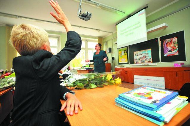 В РФ  назвали лучшее общеобразовательное заведение  нынешнего 2017г.  — Иснова Петербург