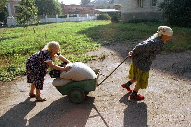 Изображение - Почему женщины накапливают меньше средств к пенсии - все дело в психологии 72c8103332cb0bf15878c5e2f1be48be