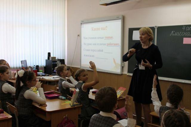 5 школ Архангельской области вошли в500 наилучших в РФ