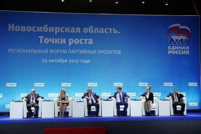 Главы дискуссионных площадок отчитались по итогам работ партийных проектов