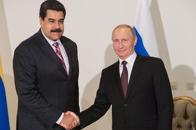 Николас Мадуро и Владимир Путин.