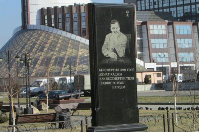 Поклонская поблагодарила Кадырова за«защиту истории исвятынь»