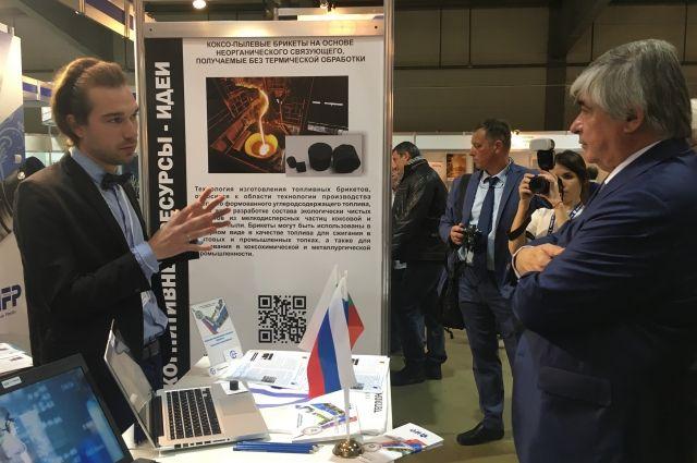 Разработка учёных КузГТУ получила золотую медаль намеждународной ярмарке
