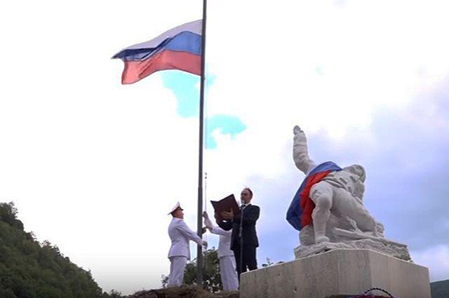 Открытие памятника Александру Прохоренко в Вальи-Сотто.
