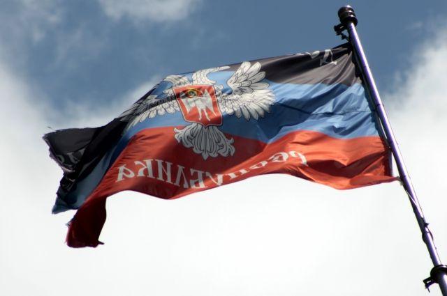 Офицер СБУ перешел насторону ополченцев, сообщили вДНР