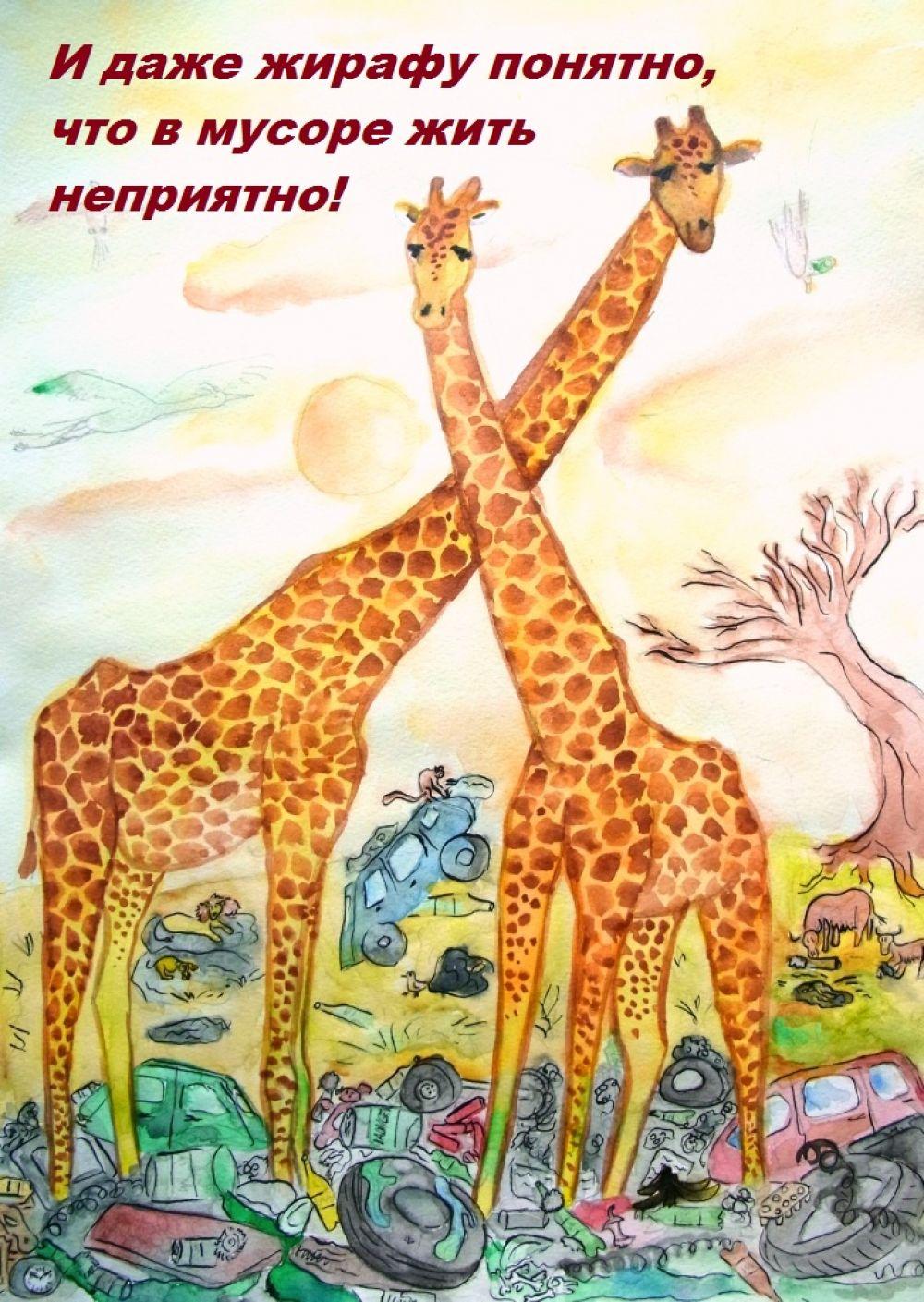«И даже жирафу понятно»