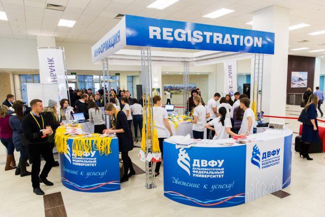 Форум привлекает внимание большого числа посетителей.