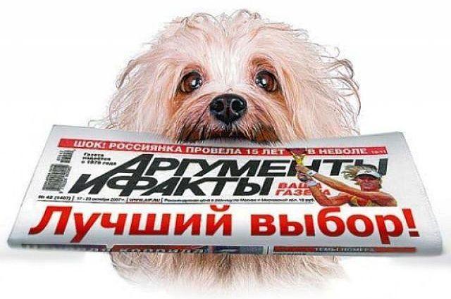 Каждый подписавшийся читатель получит от редакции «АиФ в Омске» подарок.