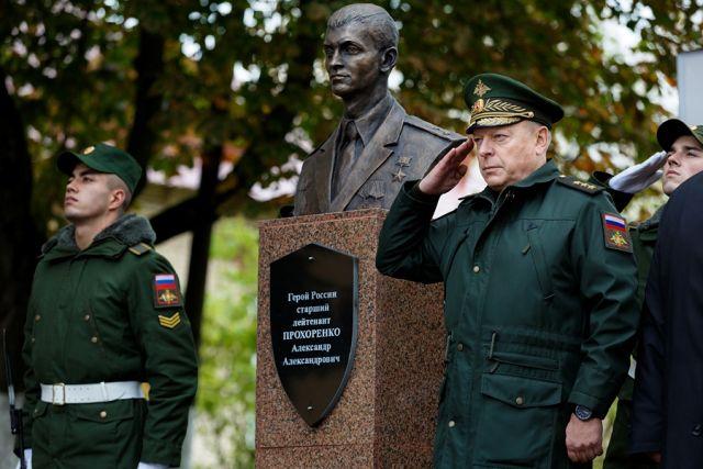 ВКалининградской области улицу назвали именем героя Российской Федерации Александра Прохоренко