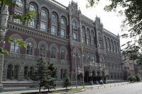 Нацбанк назвал условие признания биткоина в Украине