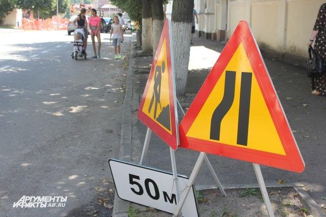 В Тюмени на улице Бакинских Комиссаров временно ограничат дорожное движение
