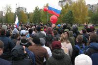 На оппозиционном митинге собрались сотни человек.