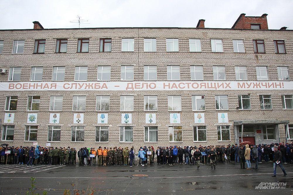 День призывника отметили в столице Прикамья 7 октября на площадке сборного пункта военного комиссариата Пермского края.
