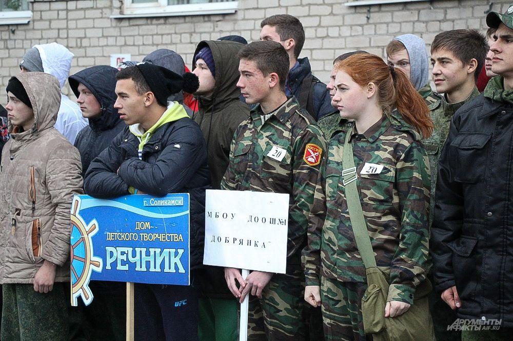 На спортивное мероприятие приехали ребята из разных городов Пермского края.