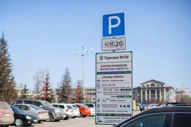 Компания начала отключать и увозить установленные на улицах Красноярска паркоматы.