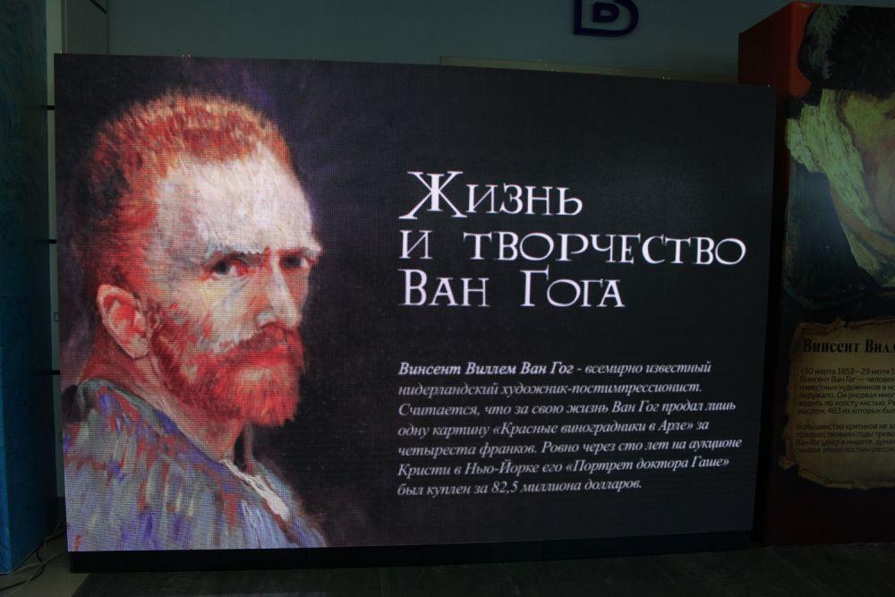 В Ростове-на-Дону посетители увидят без малого 300 картин, оригиналы которых хранятся в частных коллекциях и музеях по всему миру.