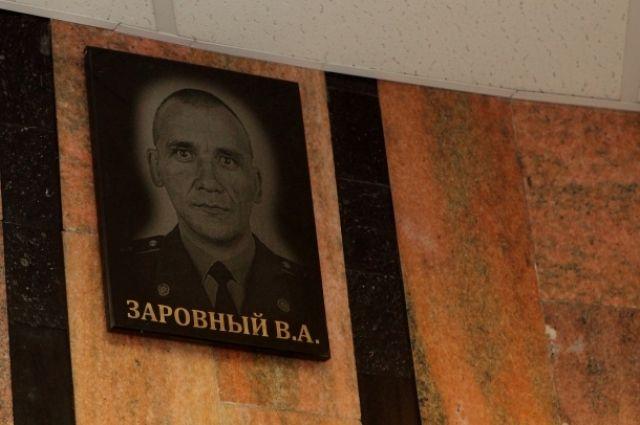 Улицу вНовосибирске назвали вчесть погибшего пожарного