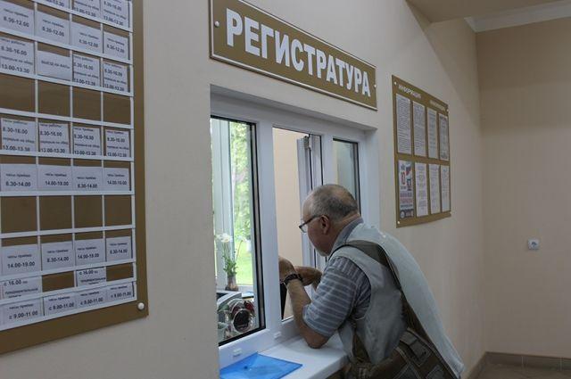 Калининградцам предлагают выбрать лучшую регистратуру поликлиник.