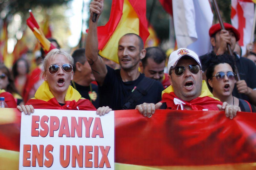 «Испания объединяет нас».