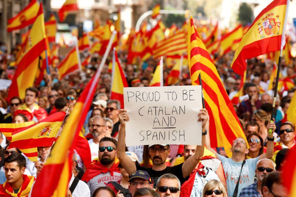 «Горд быть каталонцем и испанцем».
