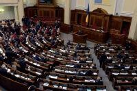 Нардепы предложили ограничить украинцам право на поездки в Россию