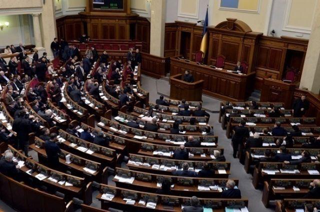 Верховная Рада предлагает ограничить заезд украинцам в Российскую Федерацию