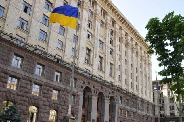КГГА запретила поборы с родителей в школах Киева (5.50 26) d49c03971f909