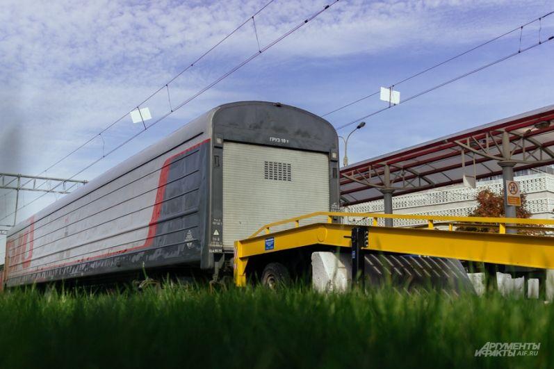Стоимость проезда - около 7 тысяч рублей в одну сторону.