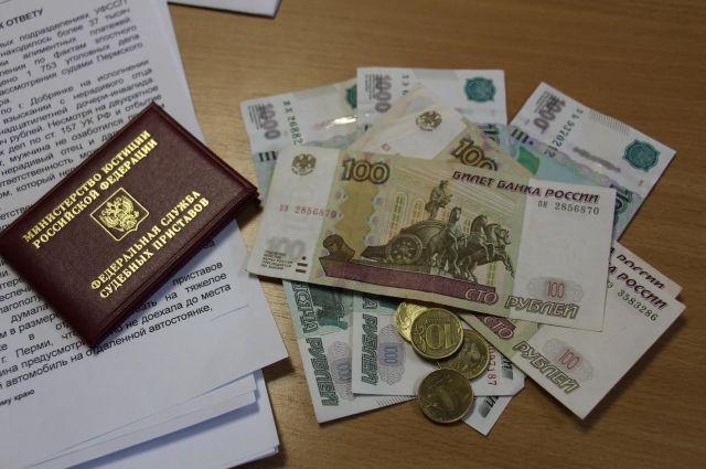 Судебный пристав арестовал трактор затри млн. руб.