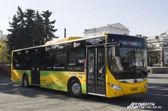 Начелябинские дороги вышел новый электробус за20 млн. руб.