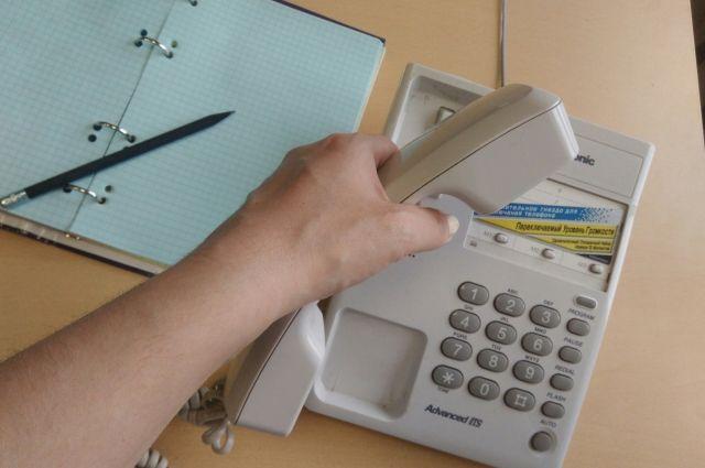 Тюменцы могут позвонить на телефон доверия Росреестра