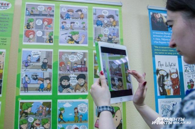 В Калининграде открывается первая библиотека комиксов.