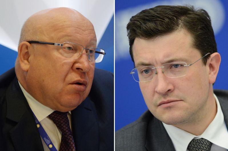 26 сентября Путин принял отставку губернатора Нижегородской области Валерия Шанцева, который покинул пост по собственному желанию. Врио губернатора региона назначили Глеба Никитина.