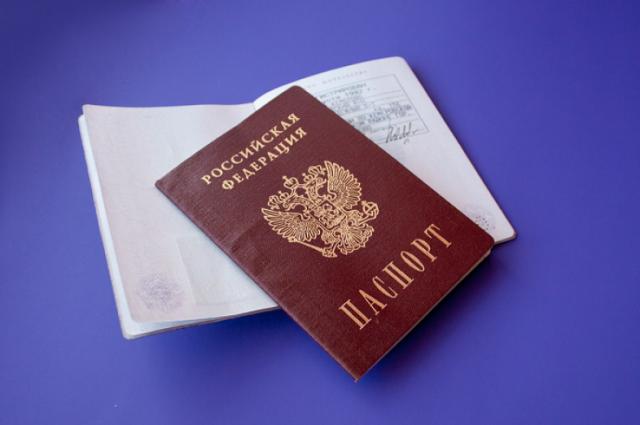 ВТюмени направлено всуд уголовное дело офиктивной регистрации 111 мигрантов