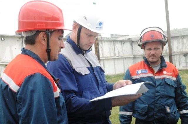 Цель программы - стимулировать энергетиков к обмену актуальными знаниями.