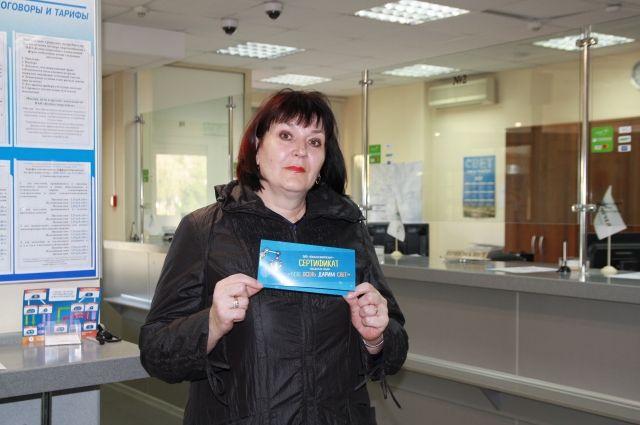 «Кузбассэнергосбыт» разыграл 50 сертификатов на оплату электроэнергии.