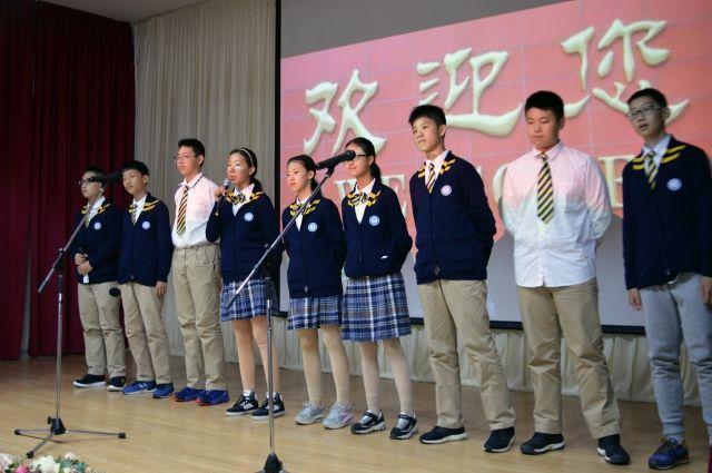 Ставрополь посетила делегация школьников изкитайского города-побратима Чженьцзяна